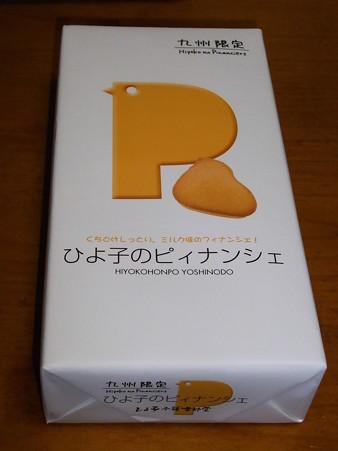 RIMG0689