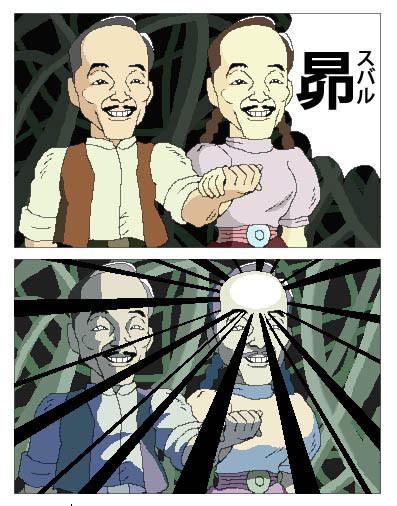 お前らが笑った画像を貼れ in 車板 62笑い目 [無断転載禁止]©2ch.netYouTube動画>8本 ->画像>1161枚