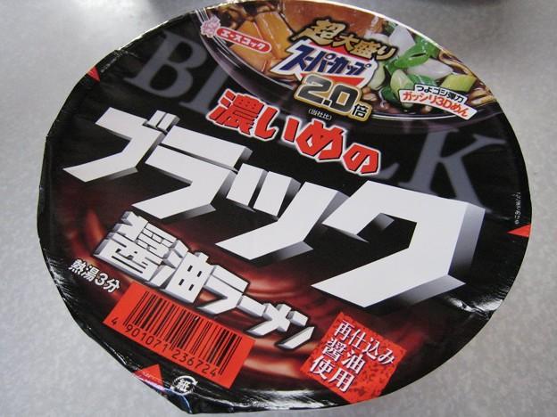 エースコックスーパーカップ2.0濃い目のブラック醤油ラーメン…