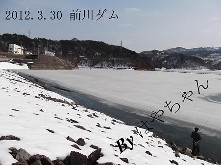 前川ダムにて 2012.3.30