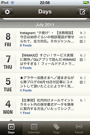 20110711Momento/表示画面(1)