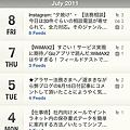 Photos: 20110711Momento/表示画面?
