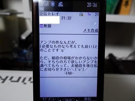 DSC04625_R