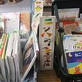 西原書店 ニシハラ書店