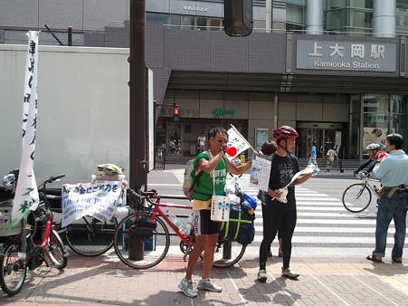 11,08,07南さん上大岡駅募金活動