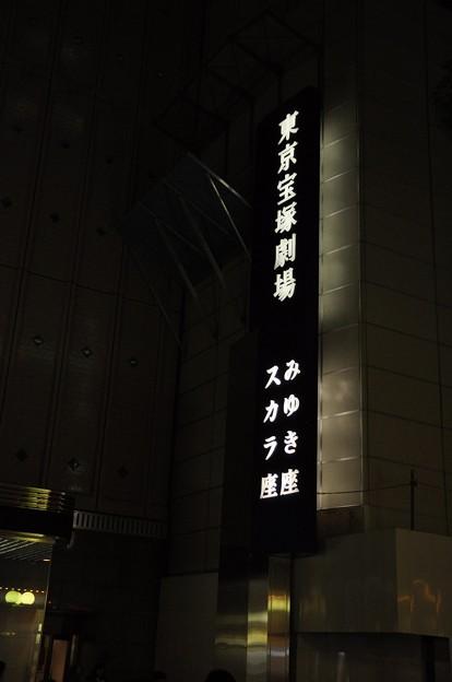 東京宝塚劇場(1)