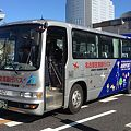 名古屋空港直行バス