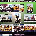 写真: 水戸藩YOSAKOI連_03 - かみす舞っちゃげ祭り2011