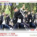 朝霞・風靡_01 - 「彩夏祭」 関八州よさこいフェスタ 2011