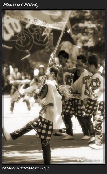 写真: 風来坊_19 - よさこい祭りin光が丘公園2011