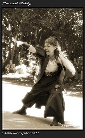 南中魂道極め組東京支部_17 - よさこい祭りin光が丘公園2011