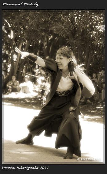 写真: 南中魂道極め組東京支部_17 - よさこい祭りin光が丘公園2011