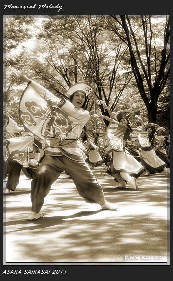 写真: 勇舞会_18 -  「彩夏祭」 関八州よさこいフェスタ 2011