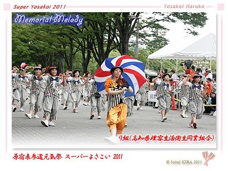 り組(高知県理容生活衛生同業組合)_31 - 原宿表参道元氣祭 スーパーよさこい 2011