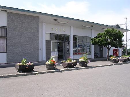 清里町駅3