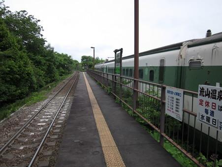 流山温泉駅2