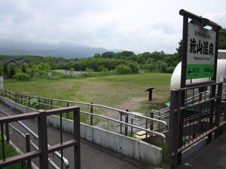 流山温泉駅3