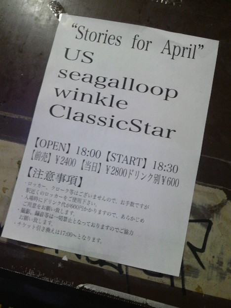 20120415 Route14 US