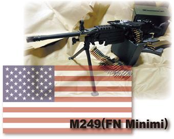 M249(FN Minimi)