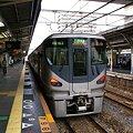 Photos: 225系 HF418