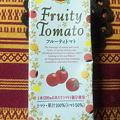 写真: DelMonteフルーティトマト