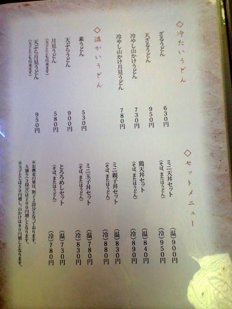 蕎亭松庵2010.06 (07)