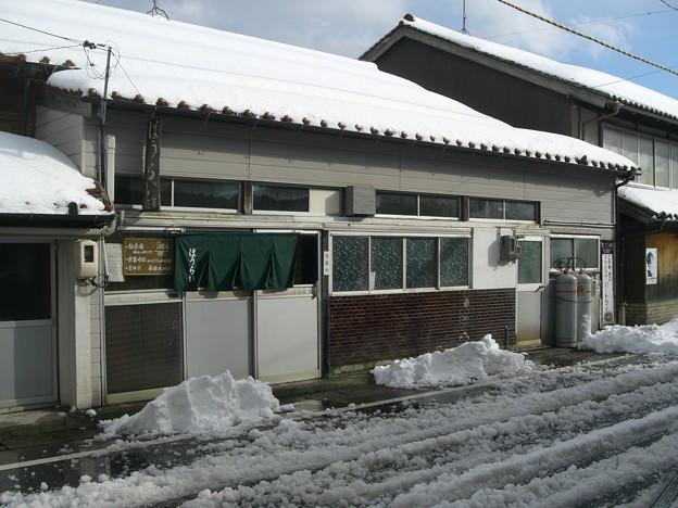 蓬莱2011.01 (1)