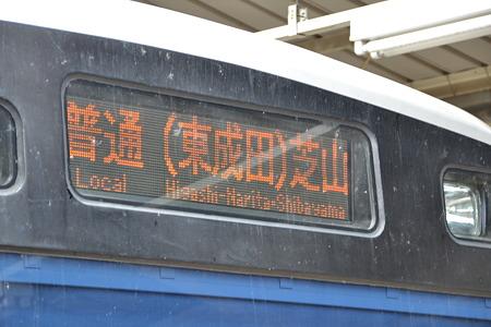 3色LED式方向幕(3000形)@(京成)成田駅[7/30]