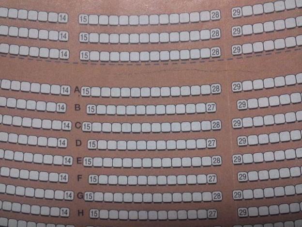 劇場 日生 【日生劇場 アクセス】電車・車での行き方・料金・時間をエリア別に徹底比較した!