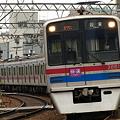 Photos: 京成本線 快速佐倉行き