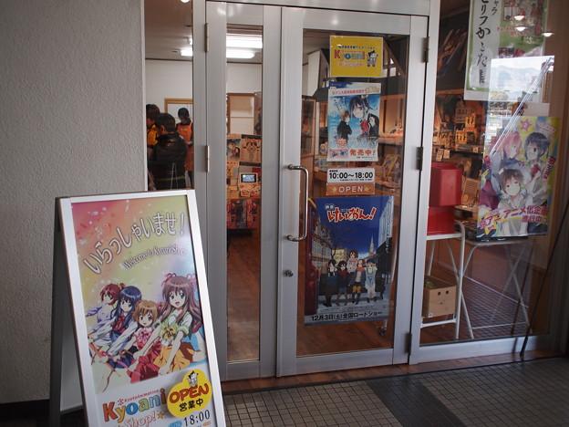 京都アニメーション20120220_06