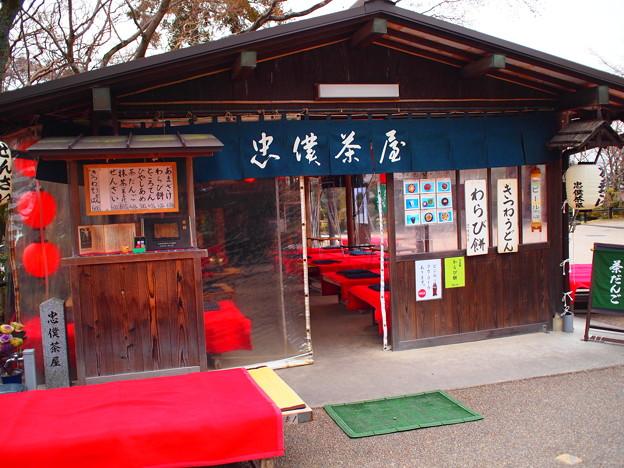 清水寺・地主神社20120221_113