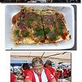 Photos: B-1グランプリ2