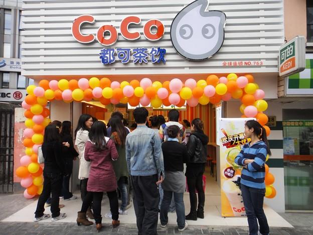 COCO店頭