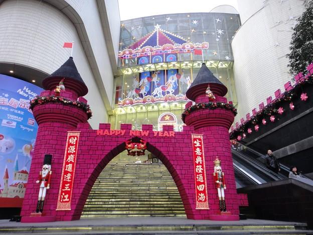 上海久光百貨店 新年バージョン1