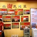 Photos: 西貝 受付小姐と各地の店舗