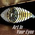 瞳の中のアート