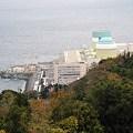 Photos: IMG_0358 伊方原子力発電所その1
