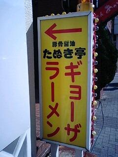 120123_1112~0001