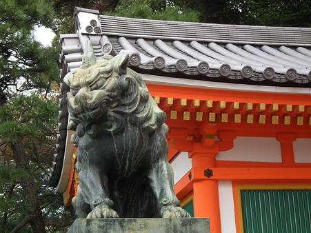 京都2 233