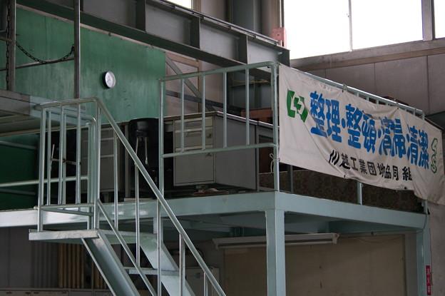 工場の中二階