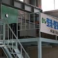 Photos: 工場の中二階