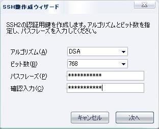 SUSE Linux - poderosa1