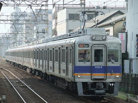 DSCF2982