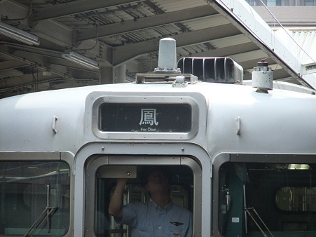 DSCF3029