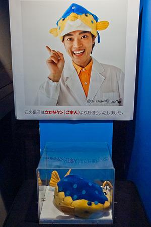 notojima120204839