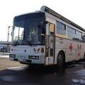 写真: 献血車 ひまわり号