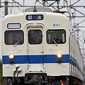 Photos: 8111 20111202