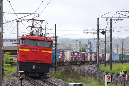EF210+コキ100系+EF67