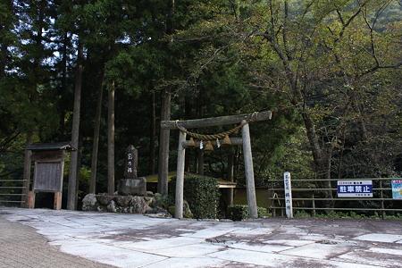 鵜の瀬・白石神社